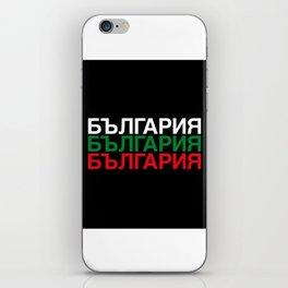BULGARIA iPhone Skin