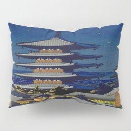 Asano Takeji Moon Light In Yasaka Pagoda Vintage Japanese Woodblock Print Pillow Sham