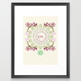 yoga garden III Framed Art Print
