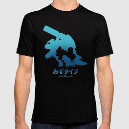 Mega Water T-shirt