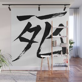 "SHI - ""Death"" Wall Mural"