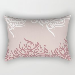 wave arabic letters red and beige Rectangular Pillow