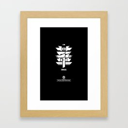 華 / chinese Framed Art Print