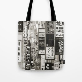 Signs of Tokyo Tote Bag