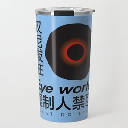 Eye World Travel Mug