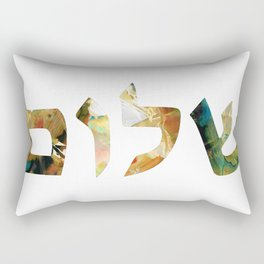Shalom Art 23 - Sharon Cummings Rectangular Pillow