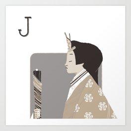 Princess N. Art Print