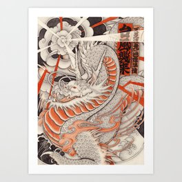 Japanese tattoo Typhoon dragon Art Print