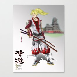 Always be a Samurai  Canvas Print