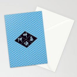 """Agonizing cries in Pandemonium"" in Kanji Stationery Cards"
