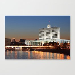 The White House. Moscow. Canvas Print