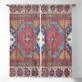 Shahsavan Azerbaijan Antique Tribal Persian Rug Print Blackout Curtain