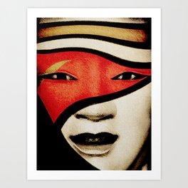 遊び心 (Joker Spirit) Art Print