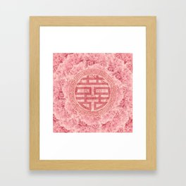 Double Happiness Symbol on Pink Peonies Framed Art Print