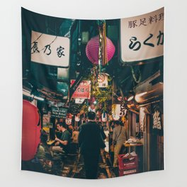"""PHOTOGRAPHY """"Typical Japan Street"""" Wall Tapestry"""