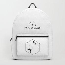 Canine Republic : Samoyed Backpack