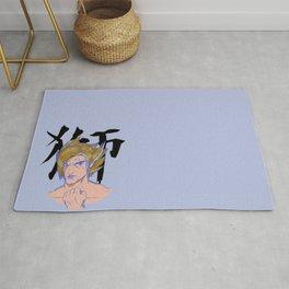 Mishima Lion Rug