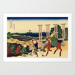 Katsushika Hokusai - 36 Views of Mount Fuji (1832) - 7: Senju, Musashi Province Art Print