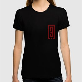 حب Love T-shirt