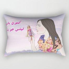 cmon barbie, lets go party Rectangular Pillow