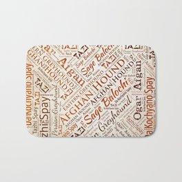 Afghan Hound Word Art Bath Mat