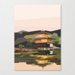 Geometric Kinkakuji, Golden Pavilion Kyoto Japan Canvas Print