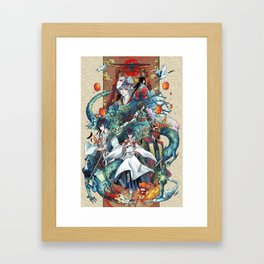 Karasu Framed Art Print