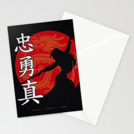 The Chinese Warrior Stationery Cards