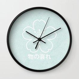 mono no aware – blue Wall Clock