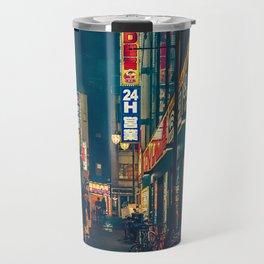 Surreal Fantasy - Japan Night Photo Travel Mug