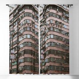 Kowloon Density Blackout Curtain