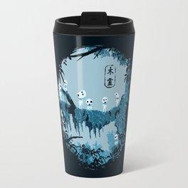 Kodamas Travel Mug