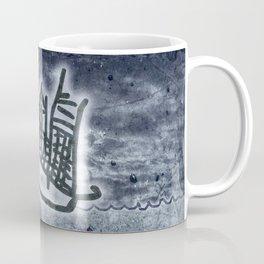 Fragata a la vista! Coffee Mug