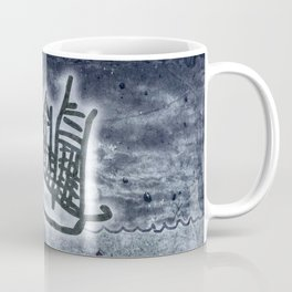 Fragata a la vista! Coffee Mug
