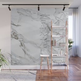 S/M Legacy Wall Mural