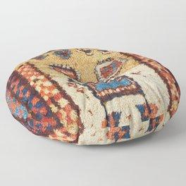 Zakatale Central Caucasus Sleeping Rug Print Floor Pillow