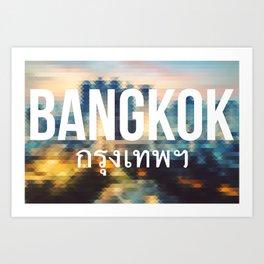 Bangkok - Cityscape Art Print