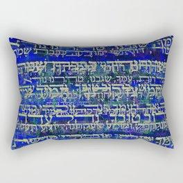 Hebrew Art Ana B'Ko'ach (A Kabbalistic Prayer) Jewish Spiritual Kabbalah Rectangular Pillow