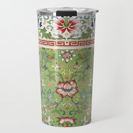 Asian Floral Pattern in Jade Green Antique Illustration Travel Mug