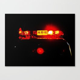 Night lights in Tokyo Canvas Print