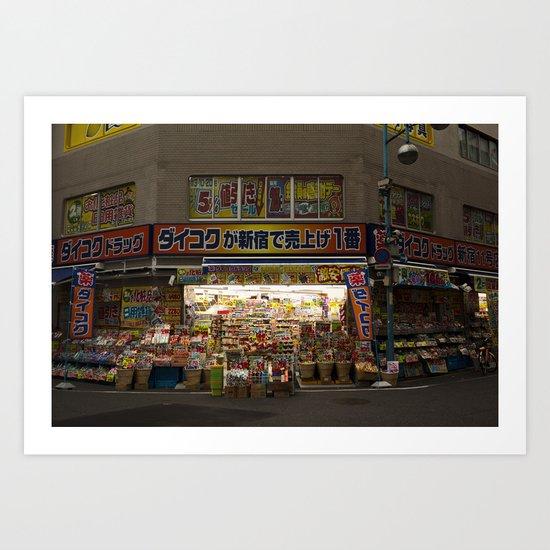Tokyo Storefront Art Print