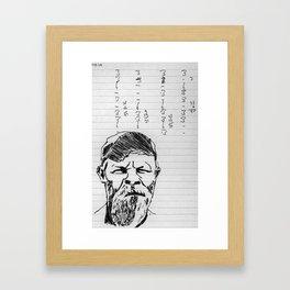 popmaster scores Framed Art Print