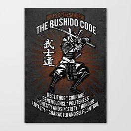 Samurai Bushido Code, Ronin, Musashi, Budo Canvas Print