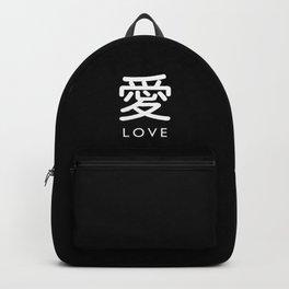 Love - Cool Stylish Japanese Kanji character design Backpack