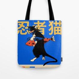 Neko Ninja Tote Bag