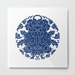 WanShouWen Metal Print