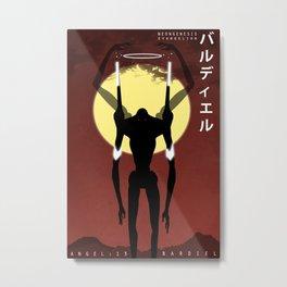 Neon Genesis Evangelion - Angel 13: Bardiel Metal Print