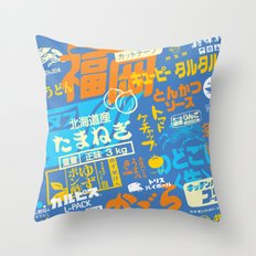 Cardboard Box Japan Throw Pillow