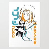 flcl Art Prints featuring FLCL Mamimi by kamimashita