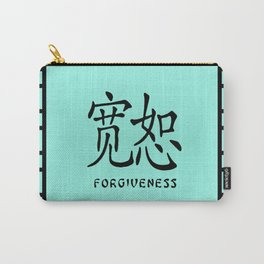 """Symbol """"Forgiveness"""" in Green Chinese Calligraphy Carry-All Pouch"""